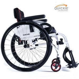 Xénon2-SA : fauteuil roulant pliable